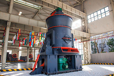 concrete vertical grinding mill